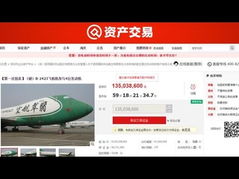 Two Boeing 747 jumbo jets sold in China Taobao auction