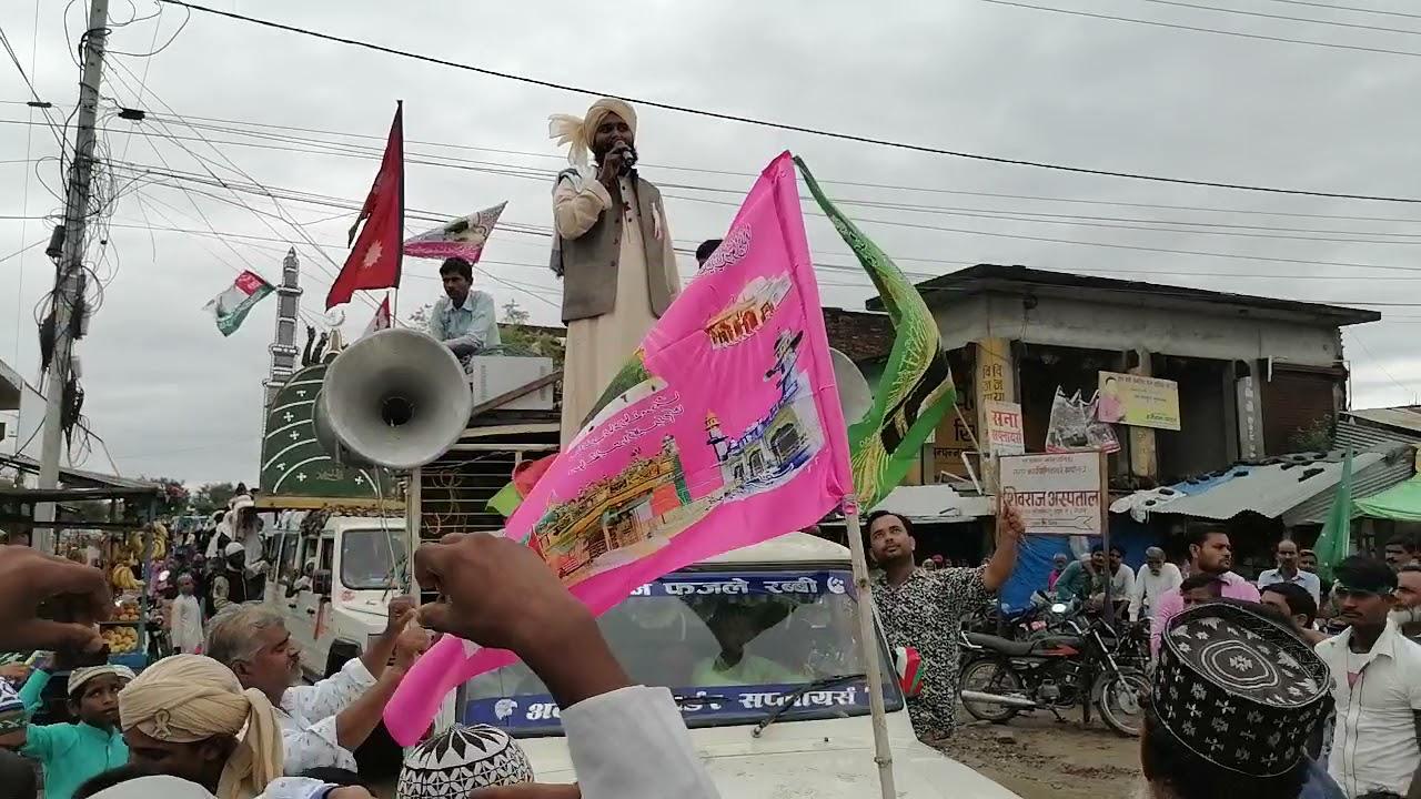 Download 💓💓12 Rabi ul Awwal special Bahadurganj Nepal Kapilvastu❤️❤️