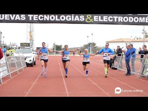 VÍDEO: VII Media Maratón de Lucena 2020: La meta. Parte 2