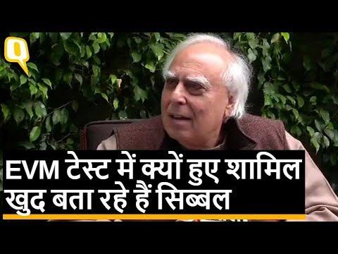 Kapil Sibal ने London में हुए EVM Hacking Test पर दी सफाई   Quint Hindi