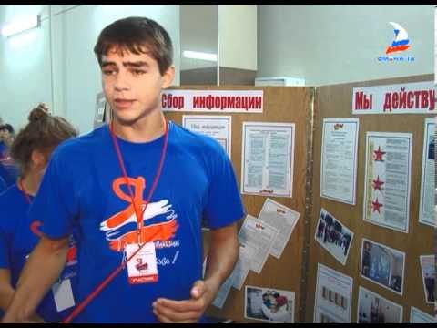 Выставка проектов Всероссийской акции