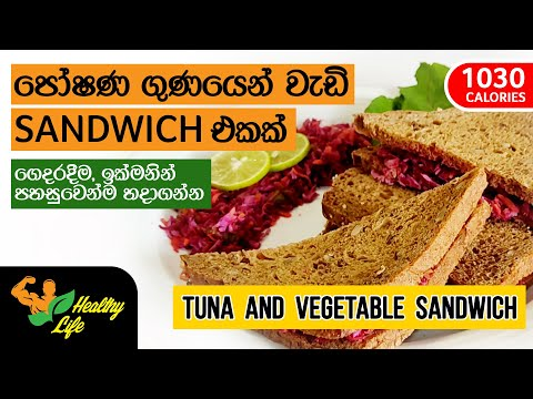 Tuna And Vegetable Sandwich : Nutrient Rich Meal (1030 Calories)