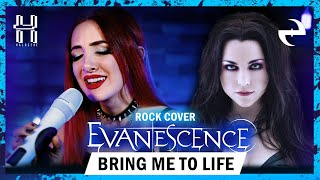 Evanescence - Bring Me To Life - Cover by Halocene