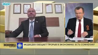 Новое правительство Медведева: победа или беда Кудрина