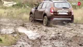 Renault Duster.Большой тест-драйв. АВТО24