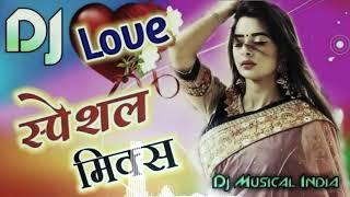 Dil Ye Pagal Dil Mera Har Pal Tujhe Aawaj De (Old Is Gold) DJ Jagat Raj Mix By Dj Guddu Jhansi