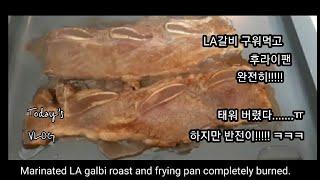 요리vlog: 삼성인덕션 더플레이트 진짜!!!!! 대박…