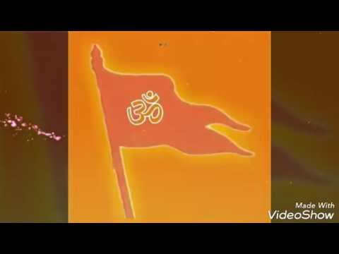 राज तिलक की करो तैयारी !  आ गये है भगवाधारी !! ⛳ जय श्री राम ⛳