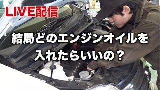 森本モータース / Morimoto Garages live stream on Youtube.com