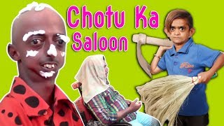 Indian Comedy Video