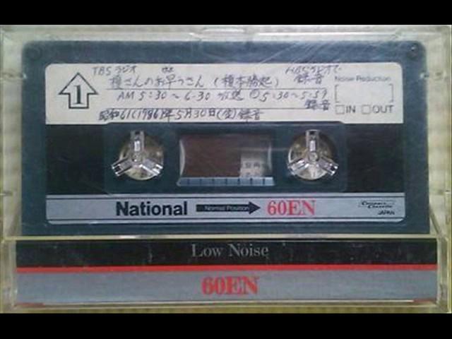 榎さんのおはようさん~!2000回 1986(昭和61)年5月30日 - YouTube