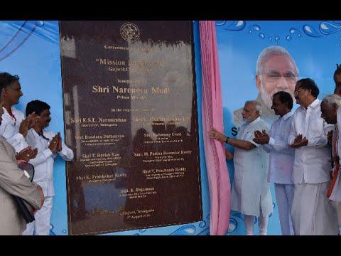 "PM Modi at Inauguration of ""Mission Bhageeratha"" in Gajwel, Telangana"