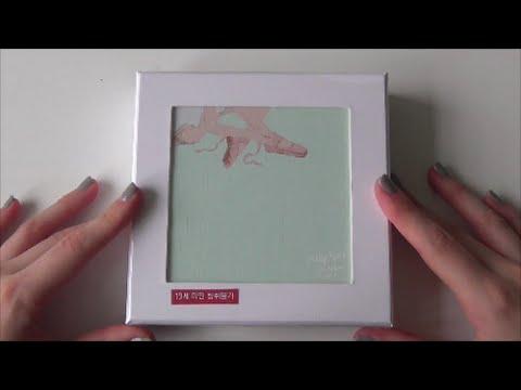 Unboxing Epik High 에픽하이 8th Studio Album Shoebox 신발장