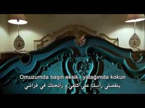 Eksik   Mustafa Ceceli & Elvan Günaydın ...