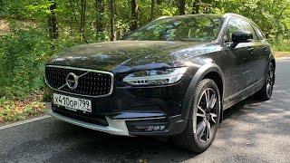 Взял Volvo V90CC - универсал мечты!