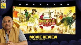 Angamaly Diaries | Movie Review | Baradwaj Rangan