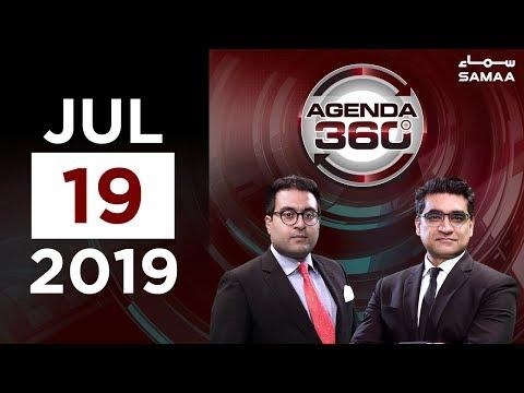 Kia hukumat dabao mein hai? | Agenda 360 | SAMAA TV | 19 July 2019