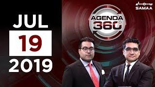 Agenda 360 | SAMAA TV | 19 July 2019