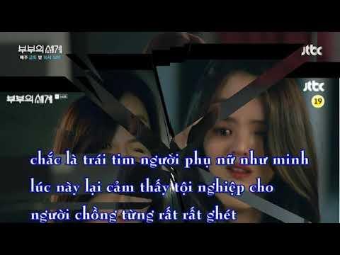 tập 15 phim thế giới hôn nhân tập 15 Tae Oh bị 2 người phụ nữ bỏ rơi