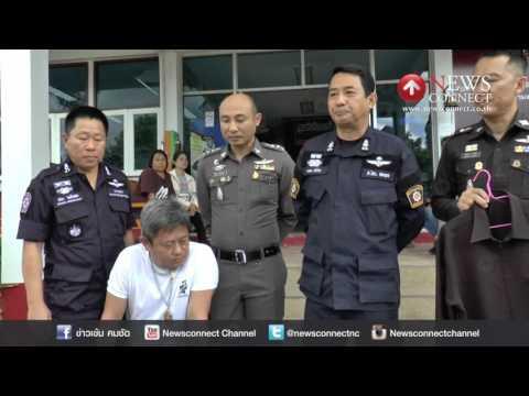 รวบตำรวจเก๊ เมาสุราขอผ่านด่านตรวจพะเยา : NewsConnect Channel