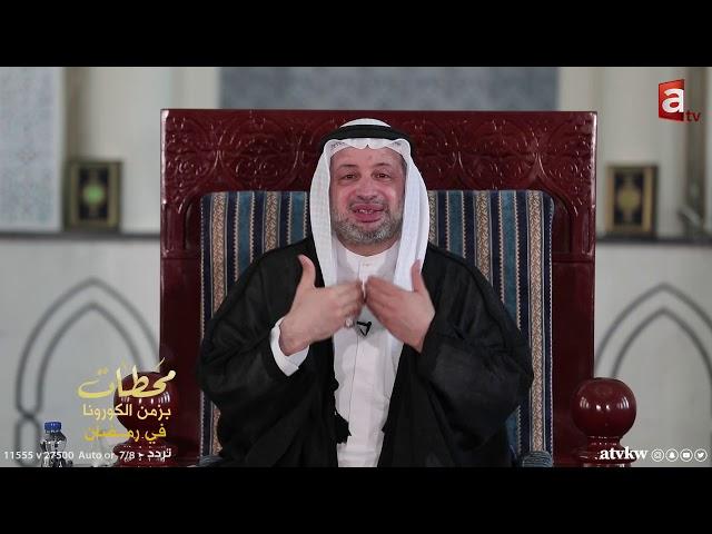 كتب عليكم الصيام | محطات مع السيد مصطفى الزلزلة