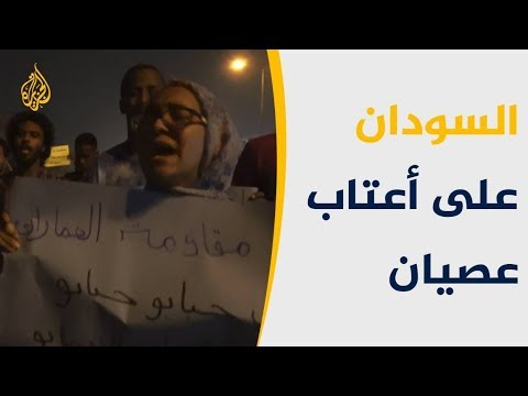 قوى الحرية والتغيير بالسودان تستعد لإضراب عام عن العمل