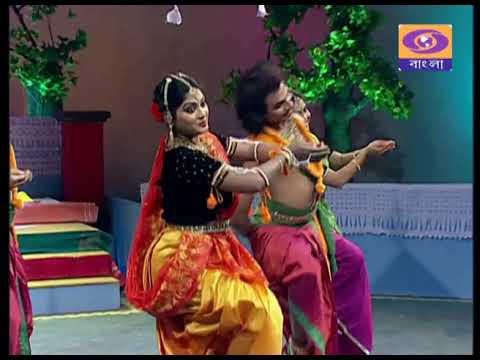 DANCE PROGRAMME : কিংশুক রক্তিম রাগে