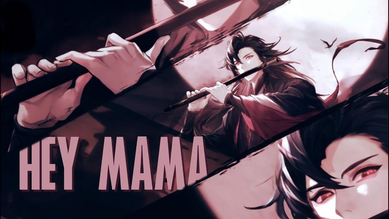 The Untamed - Hey Mama!