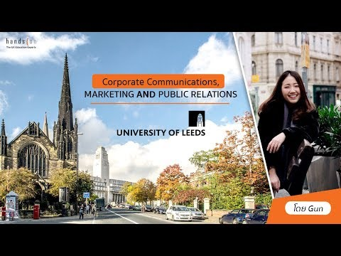 [UK Student Talk] รีวิว Corporate Communications, Marketing And PR ที่ University Of Leeds