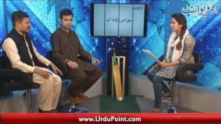 ICC Champions Trophy Ka Doosra Match, Pakistan Ka Afghan Cricket Board Ko Karara Jawab