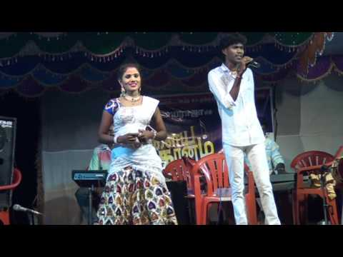 Anthakudi c. ilayaraja program