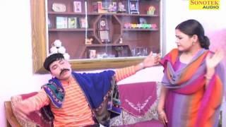 Haryanvi Comedy Natak - Bhabhi Ram Pyari 1 |  Santram Banjara, Pushpa Gusai