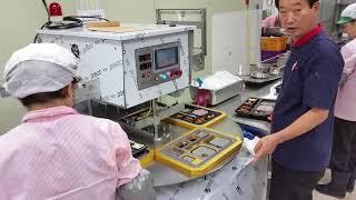 1) 팩시스(오성산업) 자동 포장기 PRS650 사용동…