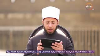 رؤى - اسامة الازهري: الاسلام يؤدي بالانسان ان يصنع الحضارة ويقدر قيمة الحياة