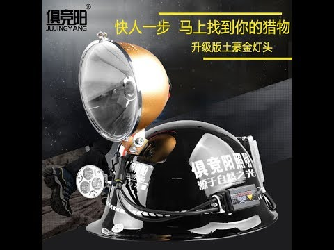 Налобные фонари / Поисковые фонари - YouTube