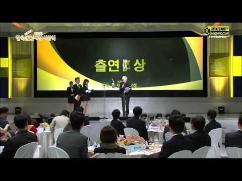 EXO - Win 'Performer Award' at the 26th Korean PD Awards 140501
