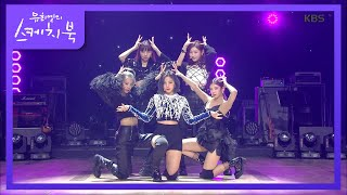 Download lagu ITZY -  WANNABE♬ [유희열의 스케치북/YU HUIYEOLS SKETCHBOOK] 20200313