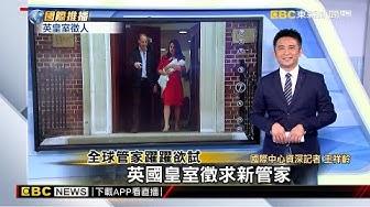 ニュース 皇室
