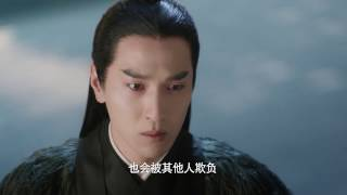 電視劇三生三世十里桃花 Eternal Love 第三十集 EP30 楊冪 趙又廷 CROTON MEGAHIT Official