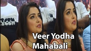 Amrapali Dubey Interview Veer Yoddha Mahabali Event e Bollywood