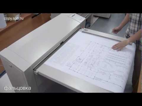 видео: Печать чертежей большого размера