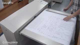 Печать чертежей большого размера(Подробная информация о печати и копировании чертежей: http://copy.spb.ru/poligr_prod/chertezhi/ Процесс печати чертежей с..., 2012-09-18T11:35:46.000Z)