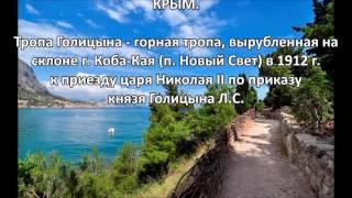 Удивительные места России. Презентация, география.