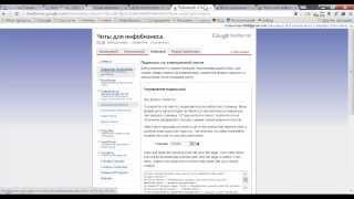 Як налаштувати кросспостінг з wordpress в групу Вконтакті?