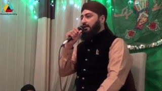 Dr Hafiz Nisar Marfani | 23 Dec 2015 | Bolton UK