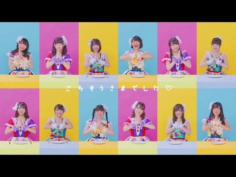 虹のコンキスタドール「響け!ファンファーレ」(虹コン)