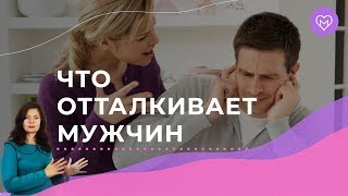видео Выбор мужчины - ищем женщину правильно
