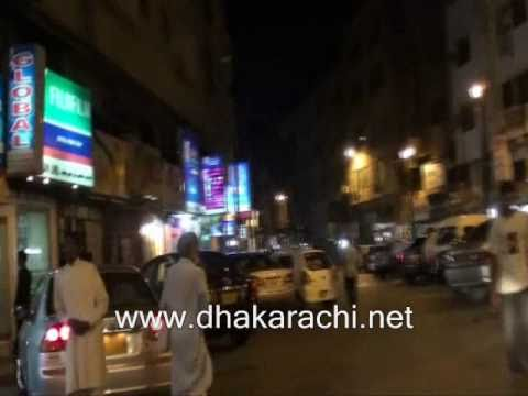 STADIUM COMMERCIAL AREA (KHADDA MARKET) DHA DEFENCE KARACHI PAKISTAN PROPERTY, REAL ESTATE PROPERTY