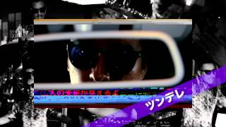 11月12日発売 若旦那3rdアルバム 「WAKADANNA 3 ~絶対に諦めないよ、オ...