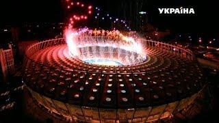 """Концерт """"Ліга зірок"""" - 26 травня на каналі """"Україна"""""""